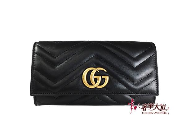 *奢華大道國際精品*【G1497】GUCCI 黑色牛皮山型紋扣式長夾 546577