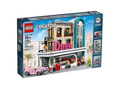 全新未拆 樂高LEGO 10260 市中心 餐廳 美式餐廳 LEGO 10264 10270 10251 10246