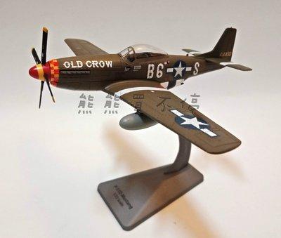 在台現貨 二戰美國空軍P51D Old Crow 野馬戰鬥機 1:72 合金飛機模型 實物拍攝
