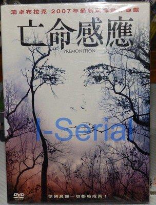 E6/全新正版DVD/ 亡命感應 / PREMONITION(網路上身 珊卓布拉克)