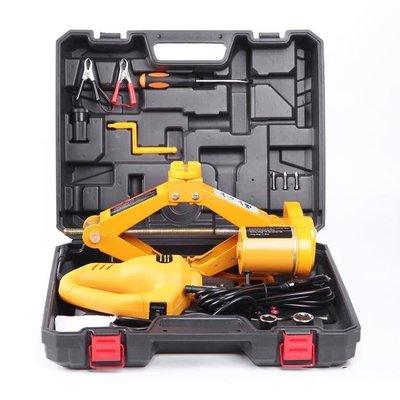 日和生活館 车载工具千斤頂車載設備12V電動扳手工具電動液壓千斤頂汽車維修工具S686