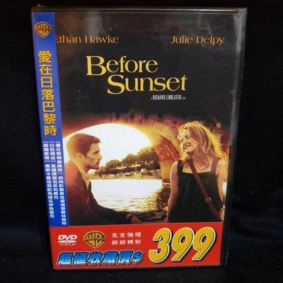愛在日落巴黎時 Before Sunset 正版三區 DVD