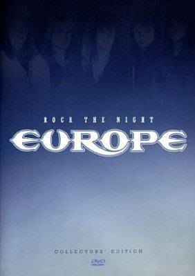 ##重金屬 全新進口 DVD Europe - Rock The Night  (collection) 半價