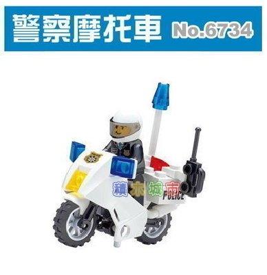 【積木城市】開智積木 警察系列-警察專用 摩托車 6734 特價50 重機