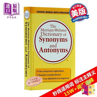 [文閲原版]韋氏同義反義字詞典 M-W Dictionary of Synonyms and Antonyms 麥林韋氏