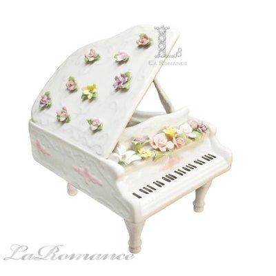 【芮洛蔓 La Romance】 Cosmos Gifts – 三腳鋼琴音樂鈴 / 音樂盒 / 擺飾 / 情人節