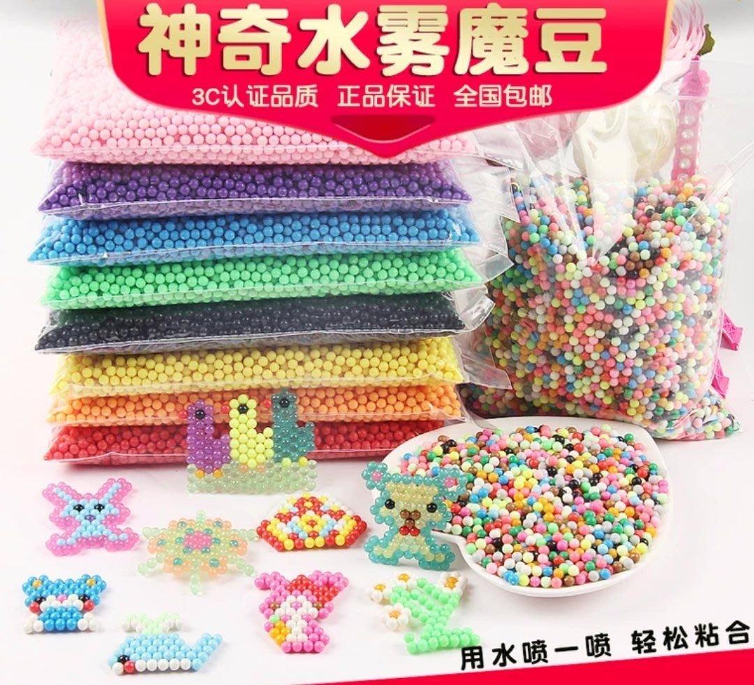 【超值1000顆】水串珠 水黏珠 水霧魔豆 混豆出售 補充包 一共有3種款式喔~尺寸5mm
