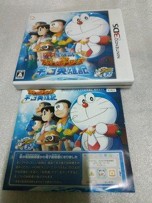 請先詢問庫存量~ 3DS 哆啦A夢 大雄 宇宙英雄記 NEW 2DS 3DS LL N3DS LL 日規主機專用