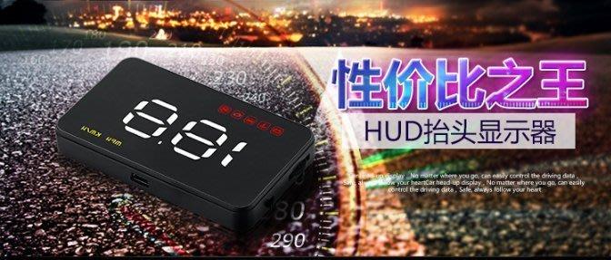 【保固最久 品質最佳】高規抬頭顯示器 A1000 OBD2 多數據 自動調節亮度 抬頭顯示 HUD 車載 投影儀