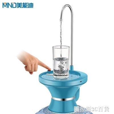 桶裝水抽水器電動飲水機飲用水桶壓水器礦泉水吸水器自動上水器igo
