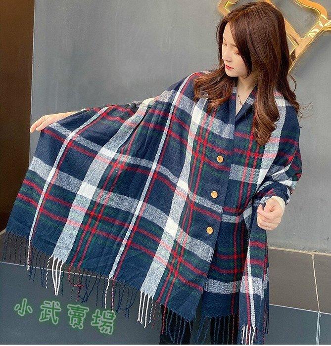 【MA7】仿羊絨 斗篷 披肩 圍巾 經典 格蘭紋 格紋圍巾 仿羊絨斗篷披肩兩用圍巾  四色