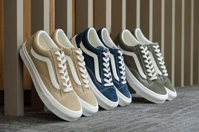 日本限定 VANS STYLE 36 奶茶色 卡其 麂皮 復古 滑板鞋 帆布鞋 余文樂GD