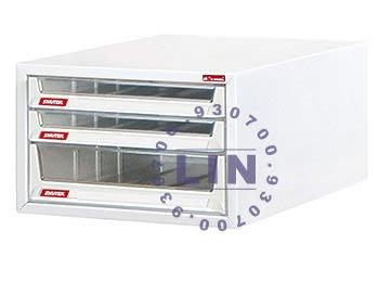 【品特優家具倉儲】樹德B4V-103P效率櫃收納櫃資料櫃