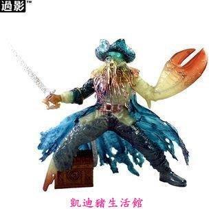 【凱迪豬生活館】加勒比海盜 10寸戴維瓊斯人偶模型 手辦玩具 Davy Jones 966208KTZ-200975