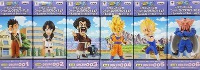 日本正版 景品 盒玩 七龍珠改 WCF 普烏篇 Episode of Boo vol.1 小模型 6種組 日本代購
