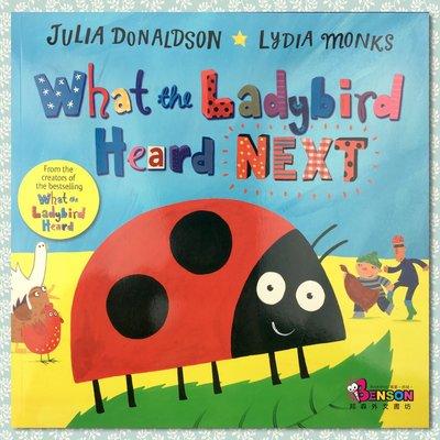 [邦森外文書] What the Ladybird Heard Next 小瓢蟲聽到了什麼?續集 怪獸古肥玀作者暢銷繪本