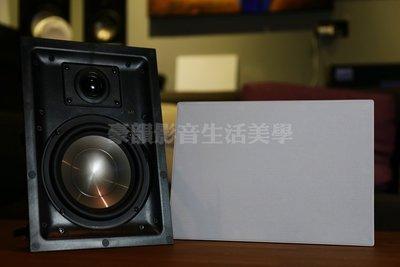 【林口豪韻專業音響】DIFFAUDIO MW-650 方形崁入式喇叭 細框設計 6.5吋鋁盆單體 1對售價