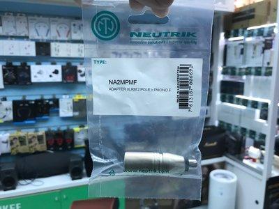 禾豐音響 瑞士 Neutrik XLR 公 - RCA 母 轉接頭 8010a 8020c 8030b 可用