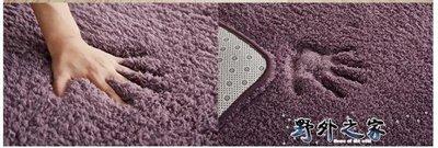地毯 床前床邊臥室地毯客廳地毯茶幾滿鋪飄窗