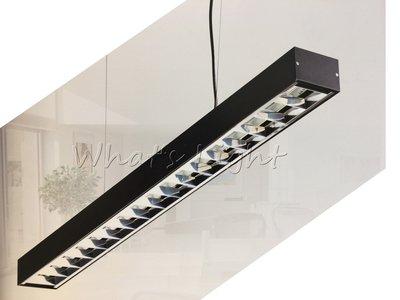 划得來LED燈飾~現代時尚高質感 T5 28W*2 高功率鋁格柵吊燈 OA辦公室照明 另有同款LED空台(P60511)