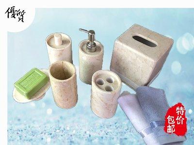 天然大理石衛浴五件套装浴室用品乳液皂棉簽盒壓瓶酒店工廠MB_001基本款