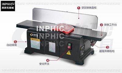 INPHIC-6寸平刨 1100W自動吸塵 多角度靠山 木工 鑄鐵靠山_S2672C