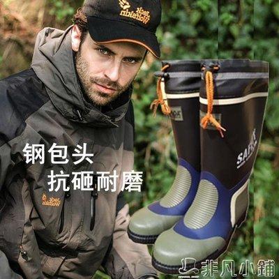 雨靴 春秋男士時尚高筒鋼包頭橡膠鞋防滑水靴雨鞋雨靴磯釣鞋釣魚靴套鞋   全館免運