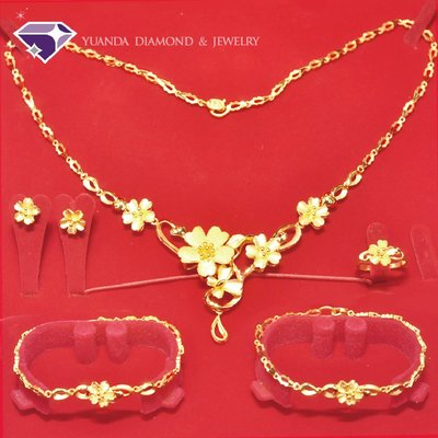 【YUANDA】『就是愛』結婚黃金套組 戒指、手鍊、項鍊、耳環-元大鑽石銀樓