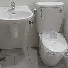 承豐衛浴~TOTO CW260GU/SW260GR 分離式馬桶【全系列均售/100%東陶公司貨】