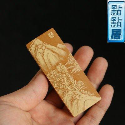【點點居】手工雕刻東陽手工留青雕刻推拉牙簽盒山水圖竹雕把玩把件文玩茶具茶寵竹製品DD01532