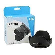 鏡頭遮光罩 索尼微單E18-200 FE24-70蔡司 VG30EH 67mm蓮花罩 遮光罩 可反扣
