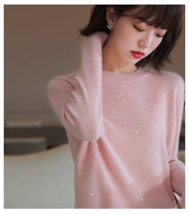 溫柔氣質亮片點綴羊毛針織衫 2203