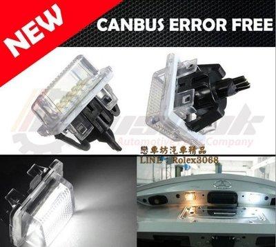 BENZ 專用 LED 牌照燈 交換型 W204 S204 W212  W216 w207 w216 w221
