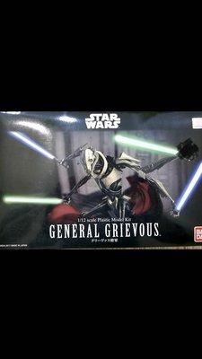 Bandai Star Wars General Grievous 萬代 星球大戰 gundam 高達