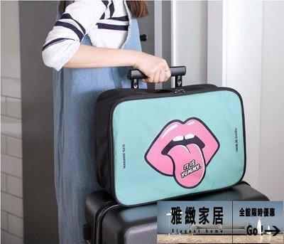 短途出門旅行包女輕便可愛韓版拉桿旅游出...