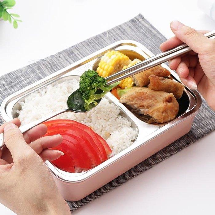「免運」飯盒 304不銹鋼加深成人學生飯盒韓版簡約兩2格便當盒分格注水保溫飯盒 『菲菲時尚館』