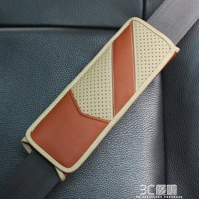 安全帶套 汽車安全帶護肩套男女加長可愛創意車內車用車載四季通用一對 3C優購