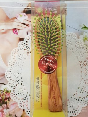 STRAW MAN 木製髮梳 梳子