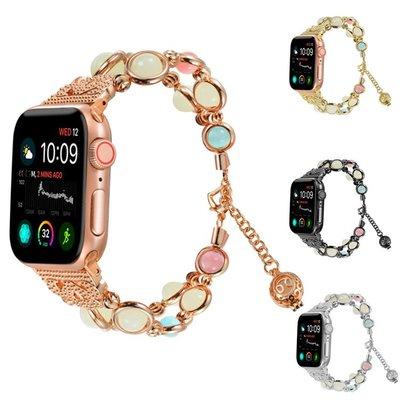 丁丁 Apple Watch 234 優雅金屬夜光珠手錶鏈瑪瑙蘋果手錶錶帶 40 44mm 時尚美觀 異域風情 替換腕帶