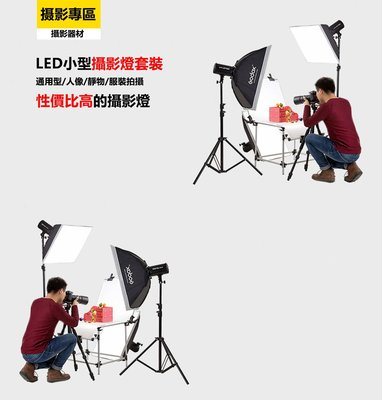 LED攝影棚攝影燈套裝補光燈拍攝拍照燈常亮柔光燈箱簡易道具