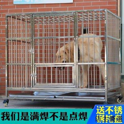 寵物籠不銹鋼狗籠子中型大型犬加粗耐咬狗籠泰迪金毛德牧薩摩耶寵物籠子