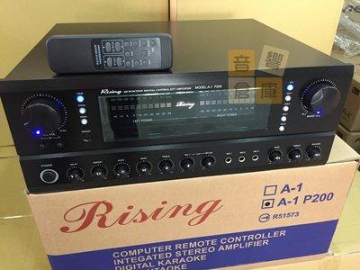 【音響倉庫】 台灣製造Rising 高階營業數位混音卡拉OK擴大機P-200各大營業場所最愛200W+200W