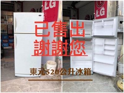 台南二手冰箱