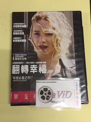 電影博物館@9-83645 DVD 珍妮佛勞倫斯【翻轉幸福】全賣場台灣地區正版片【莊仔網拍】喜歡可議價