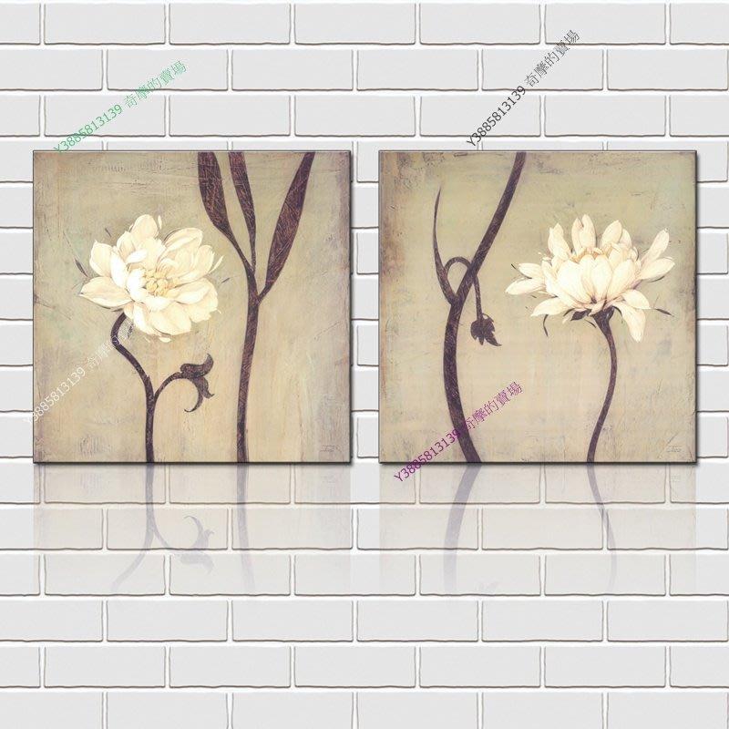 【50*50cm】【厚1.2cm】印象花卉-無框畫裝飾畫版畫客廳簡約家居餐廳臥室牆壁【280101_247】(1套價格)