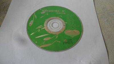 紫色小館-53-7--------特選台語流行精華1