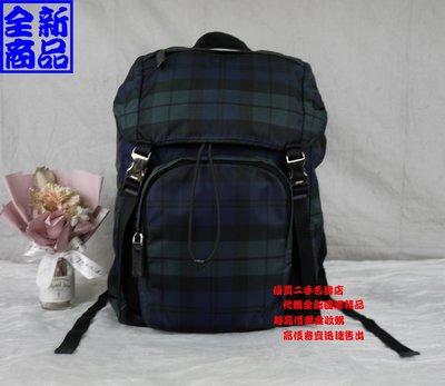 優買二手精品名牌店 PRADA V135 綠 黑 格紋 尼龍布 降落傘布 後背包 雙肩包 健身包 背包 束口包 全新