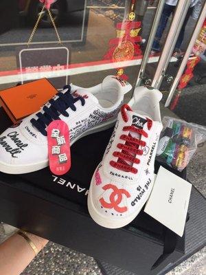 典精品 Chanel Pharrell Williams 菲董 全新 限量 聯名 SNEAKERS 球鞋 39 現貨