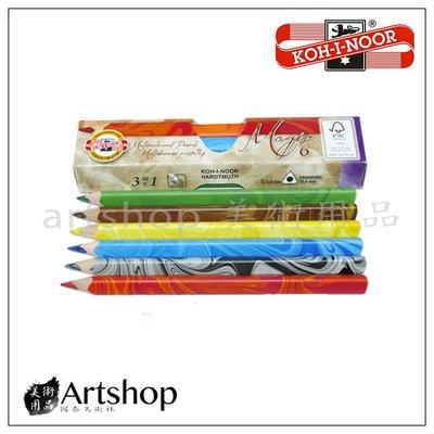 【Artshop美術用品】捷克 KOH-I-NOOR MAGIC 3in1三角魔術色鉛筆 6色 #3408