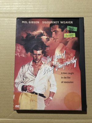 *還有唱片二館*THE YEAR OF LIVING DANGEROUSLY DVD 二手 B0287(下標幫結)